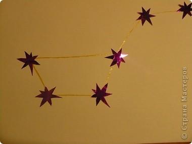 """Звезда Дружбы. Состоит из двух моделей """"Крылья"""" и """"Стрела"""" фото 2"""