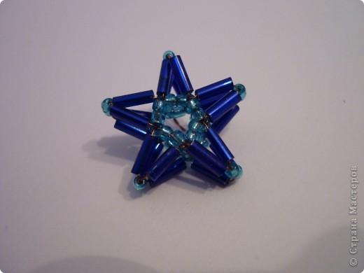 Звезда Радужная. фото 10