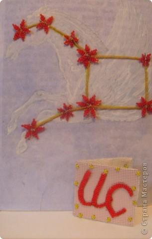 """Тема 1. Тренировочный полет. Моя звезда.  В звезду входят 16 модулей """"Комета"""" и 8 модулей """"Крылья"""". Материалы: цветная бумага, клей. Моя звезда называется """"Искорка"""". Она волшебная. """"Искорка"""" исполняет новогодние желания ребят. фото 3"""