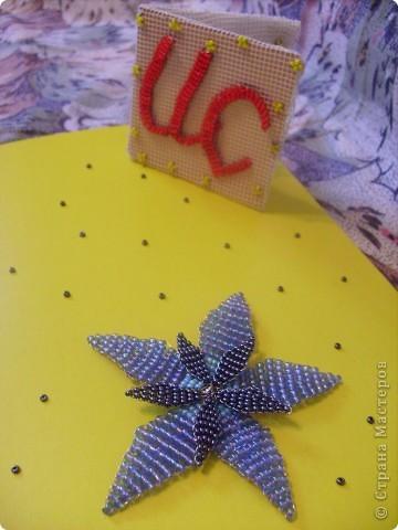"""Тема 1. Тренировочный полет. Моя звезда.  В звезду входят 16 модулей """"Комета"""" и 8 модулей """"Крылья"""". Материалы: цветная бумага, клей. Моя звезда называется """"Искорка"""". Она волшебная. """"Искорка"""" исполняет новогодние желания ребят. фото 2"""