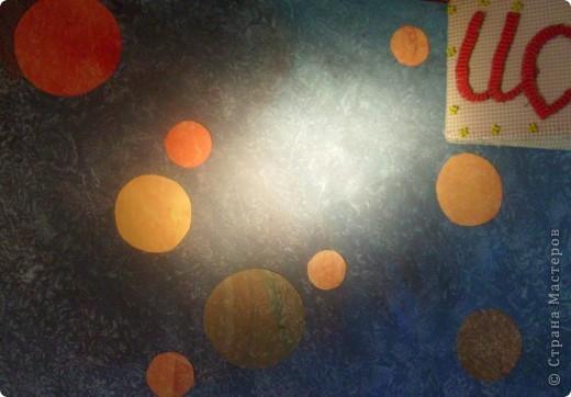 """Тема 1. Тренировочный полет. Моя звезда.  В звезду входят 16 модулей """"Комета"""" и 8 модулей """"Крылья"""". Материалы: цветная бумага, клей. Моя звезда называется """"Искорка"""". Она волшебная. """"Искорка"""" исполняет новогодние желания ребят. фото 4"""