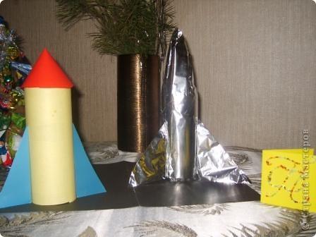 """Тема 1. Моя звезда. Моя первая звезда называется """"Астра"""". Я сделала её из 6 модулей """"Звездолёт"""" и 6 модулей """"Ракета"""". фото 12"""
