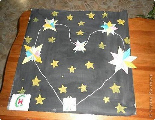 """""""Полярная звезда"""" Для ее изготовления мне понадобилось 6 """"Шатлов"""" и 6 """"Ракет""""  Моя звезда мне очень нравиться !!  !На сегодняшный день моя звезда весит у меня дома на самой вершине нашей новогодней елки. фото 2"""