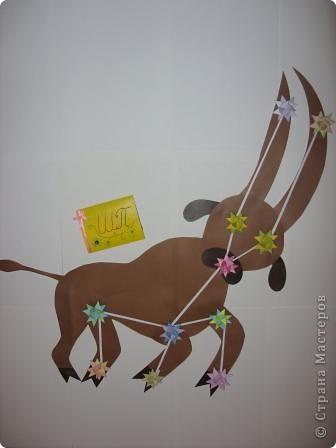 Моя звезда называется Милидия.  Она может исполнить 3 желания в новогодние праздники. Находиться звезда на Севере. Милидия напоминает квадрат, но ведь она и сделана из квадратов. Я желаю вам исполнения желаний и пусть моя звезда вам поможет в этом! фото 12