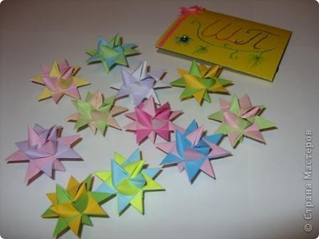 Моя звезда называется Милидия.  Она может исполнить 3 желания в новогодние праздники. Находиться звезда на Севере. Милидия напоминает квадрат, но ведь она и сделана из квадратов. Я желаю вам исполнения желаний и пусть моя звезда вам поможет в этом! фото 10