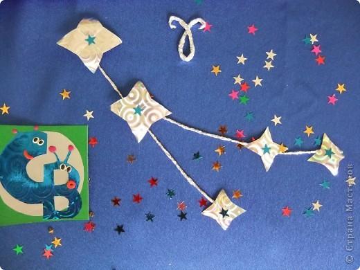 """Звезда называется """"Удача"""". Состоит из 8 модулей """"Крылья"""", 4 модулей """"Шаттл"""" и 8 модулей """"Ракета"""". фото 10"""