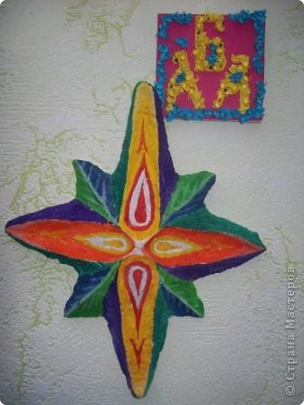 """Тема 1. Моя звезда. Она называется """"Вдохновение"""". фото 5"""