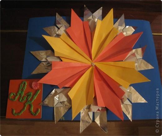 """Это моя звезда.Она очень яркая.Я использовала модули """"Ракета"""" и """"Крылья"""".  фото 1"""
