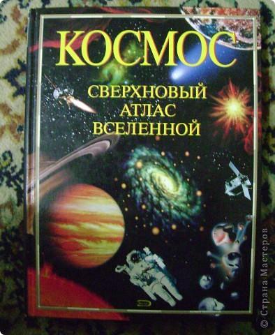 Новый год я встретила в Сладкой галактике.Все планеты в ней из конфет и чем больше детей на Земле съедят конфет, тем больше новых планет в этой галактике появляется. фото 31