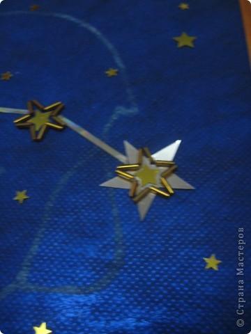 """Тема 1. Тренировочный полёт.  Моя """"ЗВЕЗДА СЧАСТЬЯ""""  У нас в семье этот год был очень тяжёлым и грустным, хочется в новом году побольше счастья и здоровья всем! Надеюсь, что эта звезда исполнит моё желание!  фото 10"""