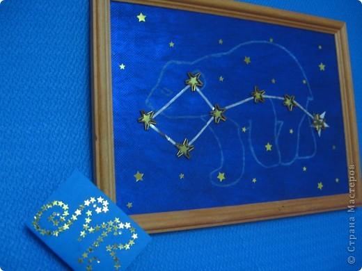 """Тема 1. Тренировочный полёт.  Моя """"ЗВЕЗДА СЧАСТЬЯ""""  У нас в семье этот год был очень тяжёлым и грустным, хочется в новом году побольше счастья и здоровья всем! Надеюсь, что эта звезда исполнит моё желание!  фото 12"""