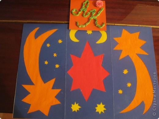 """Это моя звезда.Она очень яркая.Я использовала модули """"Ракета"""" и """"Крылья"""".  фото 5"""