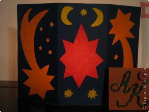 """Это моя звезда.Она очень яркая.Я использовала модули """"Ракета"""" и """"Крылья"""".  фото 7"""