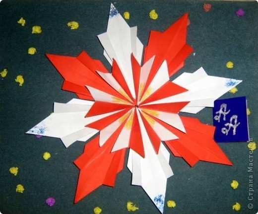 Звезда Милосердия. Она помогает, дарит свет всем людям, даёт надежду. фото 1