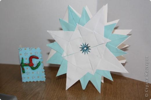 Тема 1. Эта звезда сделана из 5 модулей комета и 5 модулей ракета. фото 2