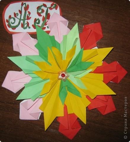 Я сделала модули, которые нам показали, а потом придумала и составила из них звезду под названием Рождественская. фото 1