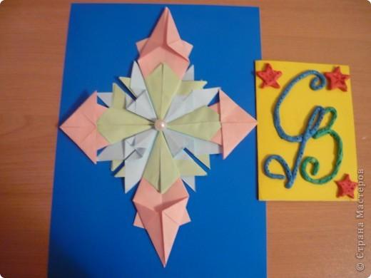 """Звезда: """"Домашний крестик"""". Моя звезда состоит из 12 модулей: 4 модуля """"Крылья"""", 4 модуля """"Шатл"""", 2 модуля """"Стрела"""", 2 модуля """"Ракета"""". Звезда является оберегом во всех домашних делах, кроме этого приносит любовь, успех и удачу. фото 1"""