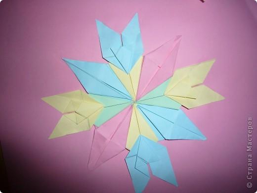 Вот одна из моих звезд. У каждой звездочки свое предназначение.Эта приносит счастье и удачу. фото 1