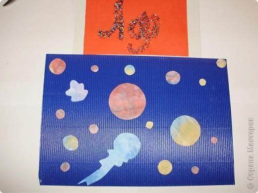 Тема1.  Тренировочный полёт. Моя звезда 1.Моя звезда состоит из 8 модулей «Комета», 4 модуля «Стрела» и 4 модуля «Ракета». Называется она «Звезда счастья». Она делает людей счастливее и выполняет самые заветные желания.       фото 12