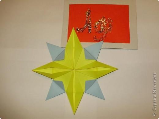 Тема1.  Тренировочный полёт. Моя звезда 1.Моя звезда состоит из 8 модулей «Комета», 4 модуля «Стрела» и 4 модуля «Ракета». Называется она «Звезда счастья». Она делает людей счастливее и выполняет самые заветные желания.       фото 5
