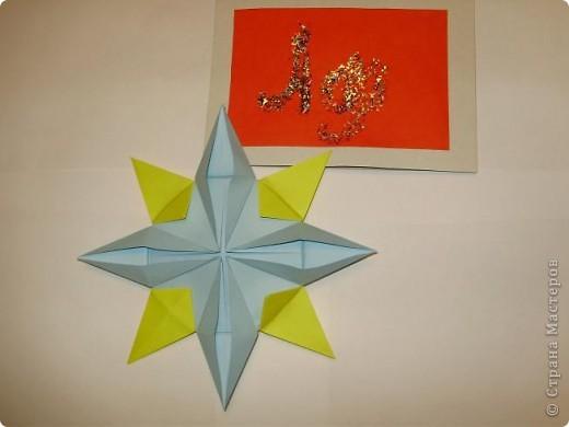 Тема1.  Тренировочный полёт. Моя звезда 1.Моя звезда состоит из 8 модулей «Комета», 4 модуля «Стрела» и 4 модуля «Ракета». Называется она «Звезда счастья». Она делает людей счастливее и выполняет самые заветные желания.       фото 6