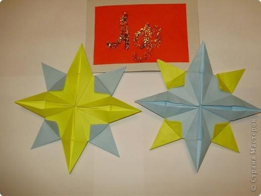 Тема1.  Тренировочный полёт. Моя звезда 1.Моя звезда состоит из 8 модулей «Комета», 4 модуля «Стрела» и 4 модуля «Ракета». Называется она «Звезда счастья». Она делает людей счастливее и выполняет самые заветные желания.       фото 7