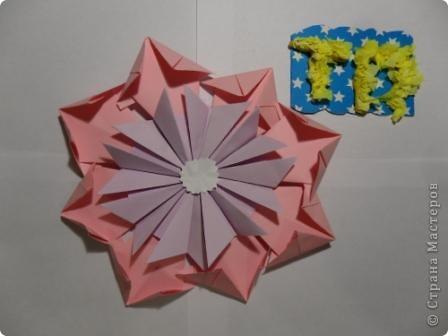 """Моя рождественская звезда. изготовлена из 8 модулей """"Шатл"""", 8 модулей """"Стрела"""" фото 1"""