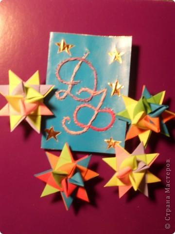 Я дарю свои звёзды всем вам, друзья по полёту. фото 8