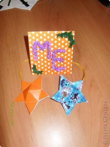 Это моя звёздная карточка(загружаю карточку сейчас, потому что не успела принять участие в первом полёте(((, она выполнена в технике торцевание на пластилине. Это первая моя работа в этой технике, мне очень понравилось делать такие поделки!!! фото 7
