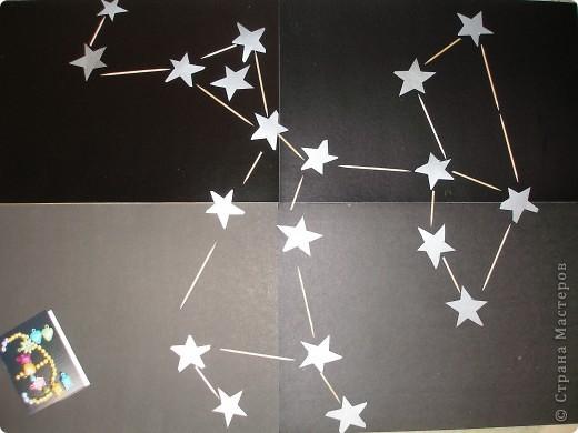 Моя звезда похожа на снежинку. Я назвала её - Звездинка. Какое замечательное ёлочное украшение получилось! Использованы 8 ракет и 4 звезды. фото 2