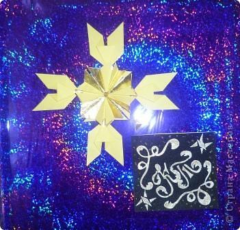 Тема 2.  Моя звёздочка. Именно такая звёздочка приснилась мне накануне Нового Года. Я повесил её на ёлку. Пусть и у неё будет свой праздник. фото 2