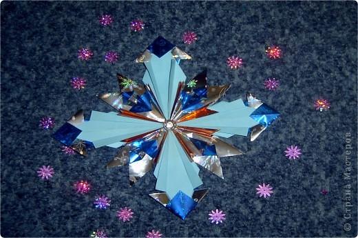 """Моя звезда. Я сконструировала свою звезду из модулей """"Ракета"""" (голубого цвета 4 шт.), """"Крылья"""" и """"Стрела"""" (синего цвета по 4 шт.), """"Шаттл"""" (оранжевого и белого цвета по 4 шт.). фото 1"""