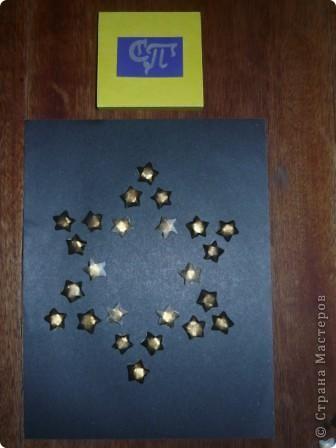 """Тренировочный полёт. Моя звезда """"Искринка"""". Моя звезда состоит из восьми модулей """"Водяная бомбочка"""". Делать научилась все модули. фото 2"""