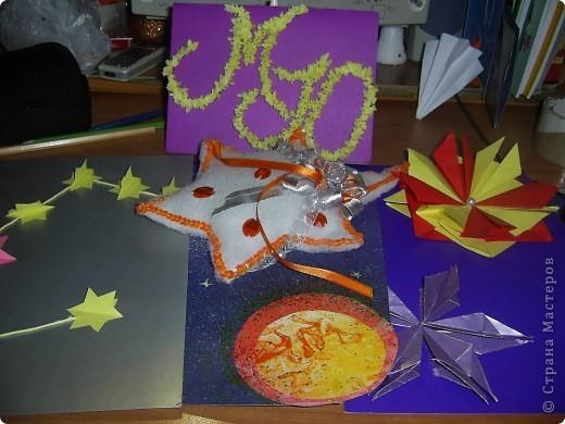 Тема 1.   Для звезды двухцветной  использовано 8 модулей Шатл, для звезды в одном цвете - 5 модулей Ракета фото 10