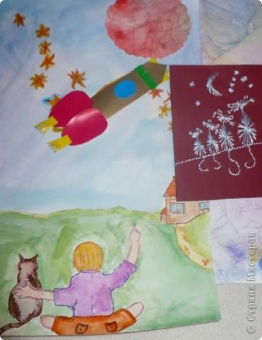 Мы рассматриваем небо, мечтаем полететь в космос, даже наша воображаемая ракета вдруг отправилась в заоблачные дали. фото 1
