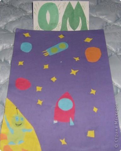 Новый год на других планетах Давайте помечтаем о том, как все в космосе отпразднуют Новый  2011 год - это год косманавтики. Под новый год  во вселенной пройдет карнавал. Все будут петь и танцевать. На небе будут гореть звезды -  синие, красные, зеленые, желтые и другие. Жители других планет тоже будут радоваться как на Земле и ждать, что к ним прилетит и приземлиться  космический корабль. фото 1