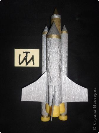 """Корабль """"Спейс шаттл"""" Модель реального пилотируемого космического корабля многоразового использования.  фото 2"""