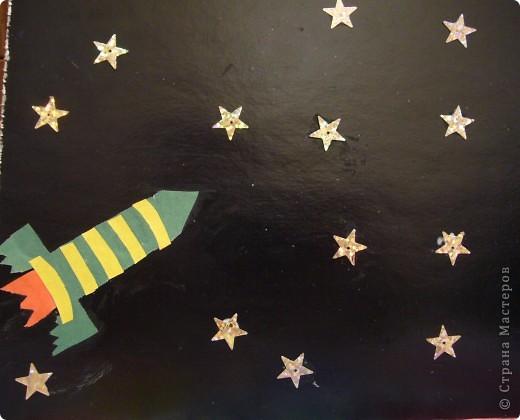 """На сказочной Радужной планете.На своей летающей тарелке """"Марс 1"""" фото 6"""