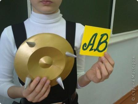 Третий звездный  полет мастеров. Я, Авакимова Вика, создала свой космический аппарат и готова к следующим заданиям! фото 5