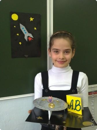 Третий звездный  полет мастеров. Я, Авакимова Вика, создала свой космический аппарат и готова к следующим заданиям! фото 1