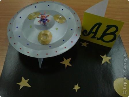 Третий звездный  полет мастеров. Я, Авакимова Вика, создала свой космический аппарат и готова к следующим заданиям! фото 2