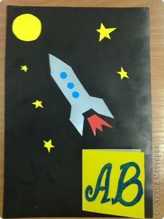 Третий звездный  полет мастеров. Я, Авакимова Вика, создала свой космический аппарат и готова к следующим заданиям! фото 4