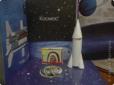 """Космонавт Нурсафин Салават готов к продолжению полета!Приступаю к выполнению полетных заданий! Корабль """"Союз-ТМА18"""" фото 3"""