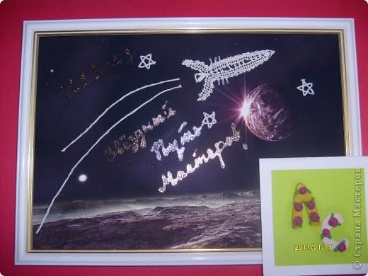 """...3...2...1...пуск! Первым я решила запустить в космос космический корабль """"Союз"""". Он сделан в технике """"квиллинг"""" из гофрированного картона по замечательному мастер-классу Елены Жуковой """"Союз"""" - это серия многоместных советских и российских космический кораблей, которые предназначены для полётов по околоземной орбите. фото 8"""