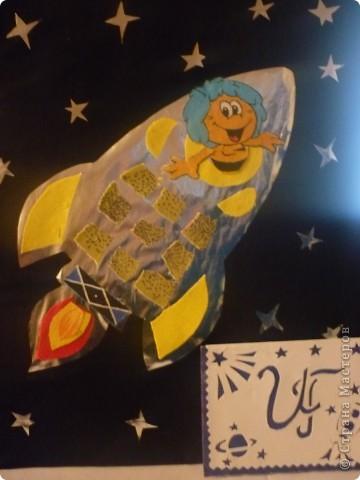 """Космический корабль """"Летучий Грог"""" прилетел из галактики """"Свистэр"""". Запасы энергии берется от отражающихся световых лучах на гибких дисках. В случае полной темноты включается автономное питание-верхних ветродувов. фото 14"""