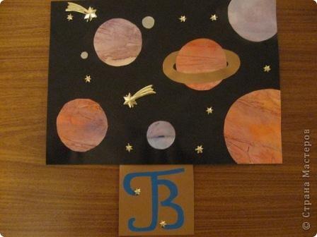 """Моя ракета называется """"Надежда"""". Все, кто отправляются на ней в полёт, надеются открыть новые планеты и звёзды. И это всегда удаётся! """"Надежда"""" связана крючком столбиками без накида. фото 2"""