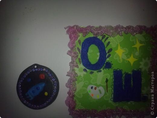 """СКА """"Небусиз"""" в полёте СКА - это спасательный космический аппарат. Эта тарелка летает вокруг Земли и спасает тех, кто попал в беду фото 11"""