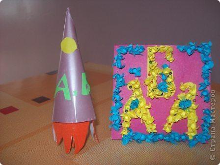 """Это моя ракета """"Загадка"""". Выполнена она из цветной бумаги в технике """"квилинг"""", украшена наклейками. фото 2"""