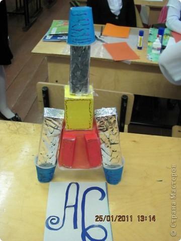 """Моя ракета называется """"Инопланетное устройство"""" фото 1"""
