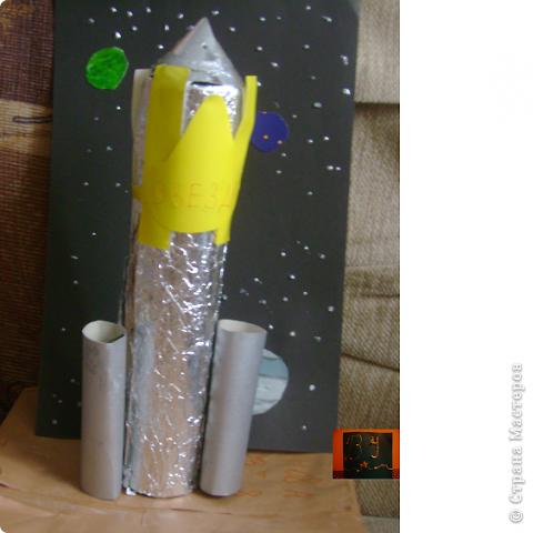 Ракета. (Планеты сделаны из папье маше) фото 2